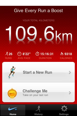 Nike + GPS