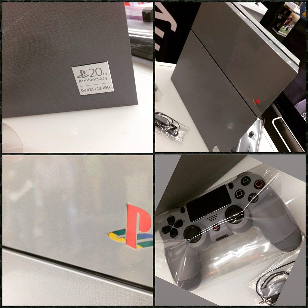 Playstation 4 edición 20 aniversario